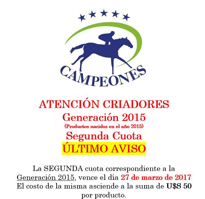 Campeones – Generación 2015 – 2da cuota.