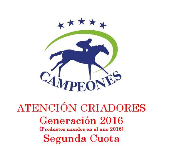 Campeones Generación 2016 – Segunda cuota.