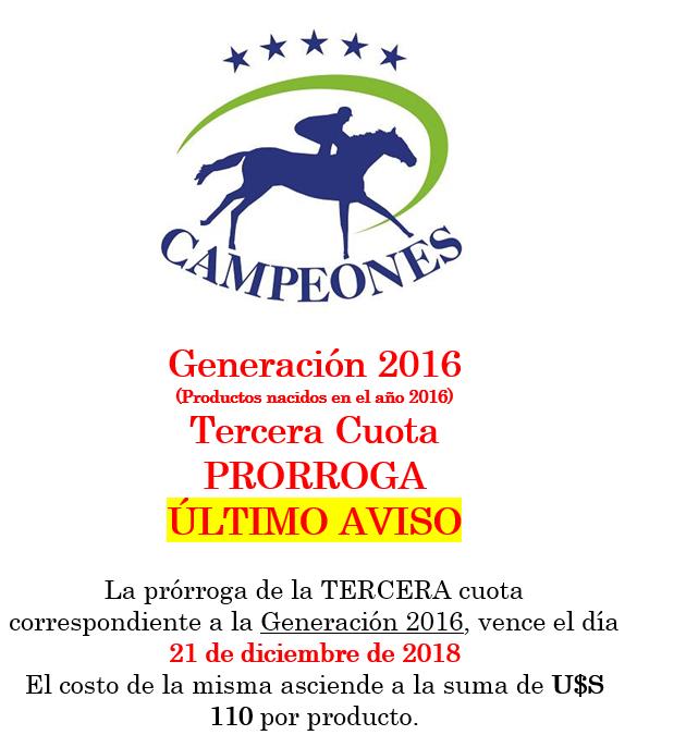 Campeones – Generación 2016 – Tercera cuota