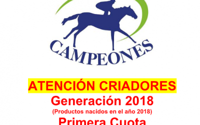 Generación 2018  – Primera cuota – Último aviso.