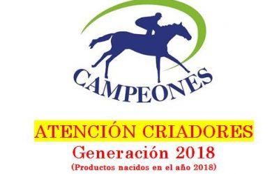 Generación 2018 – Segunda Cuota